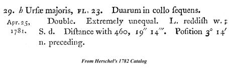 Herschel on 23 UMa